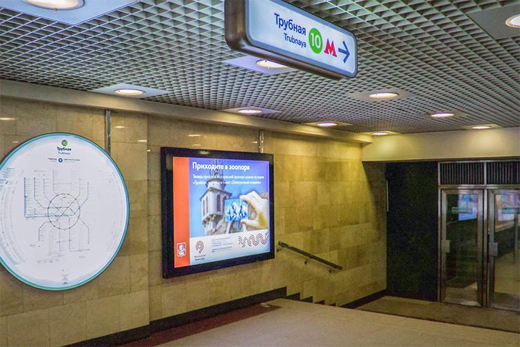 Реклама на световых панелях в переходах московского метро