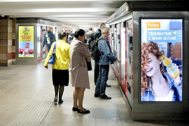 Реклама на вендинговых автоматах в переходах московского метро и МЦК