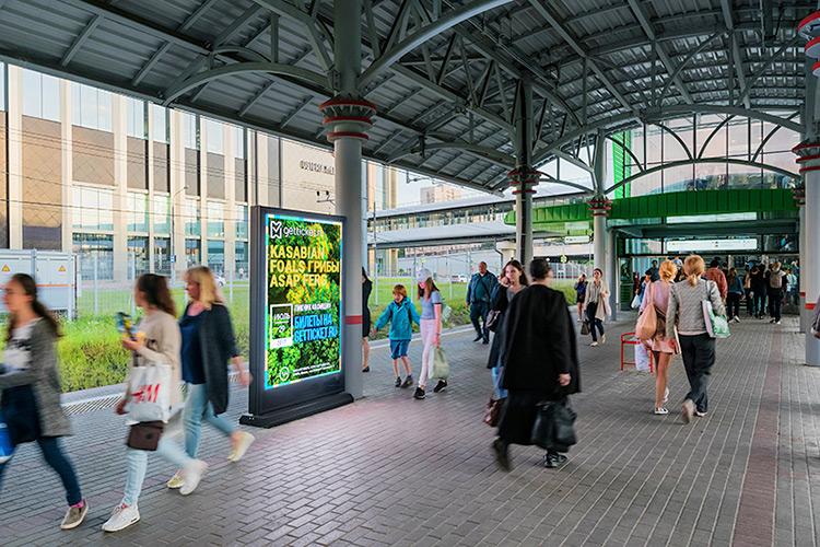 Реклама на цифровых ситиформатах на станциях МЦК