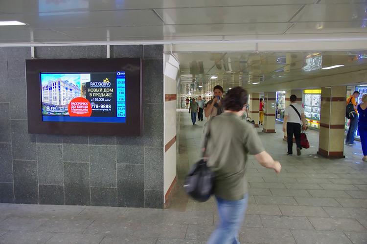 Реклама на цифровых экранах в подземных переходах рядом со станциями московского метро