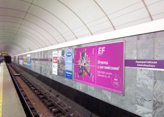 Реклама на путевых щитах в санкт-петербургском метро