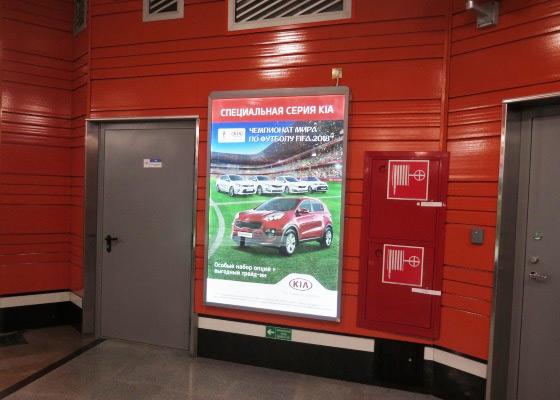 Реклама на ситиформатах 1,2x1,8м в санкт-петербургском метро