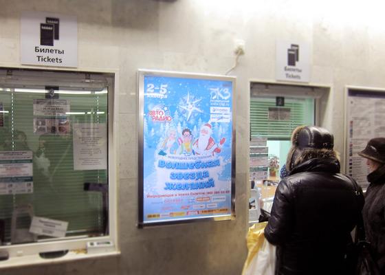 Реклама на панелях 0,6x0,9м в зоне касс в санкт-петербургском метро