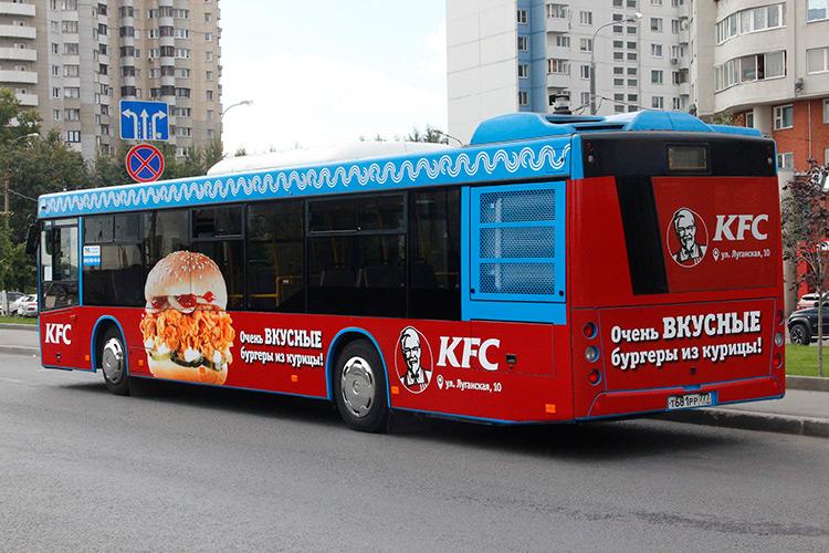 Реклама на автобусе, вариант с полным брендированием кузова