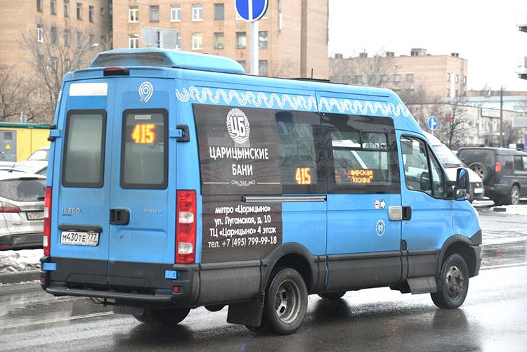 Реклама на маршрутном такси, вариант с размещением на правом борту
