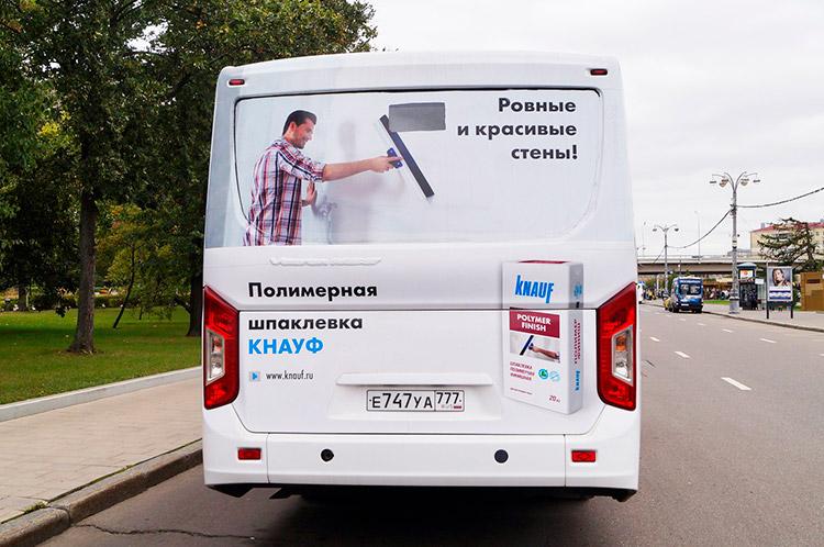 Реклама на маршрутном такси, вариант с размещением на задней части кузова