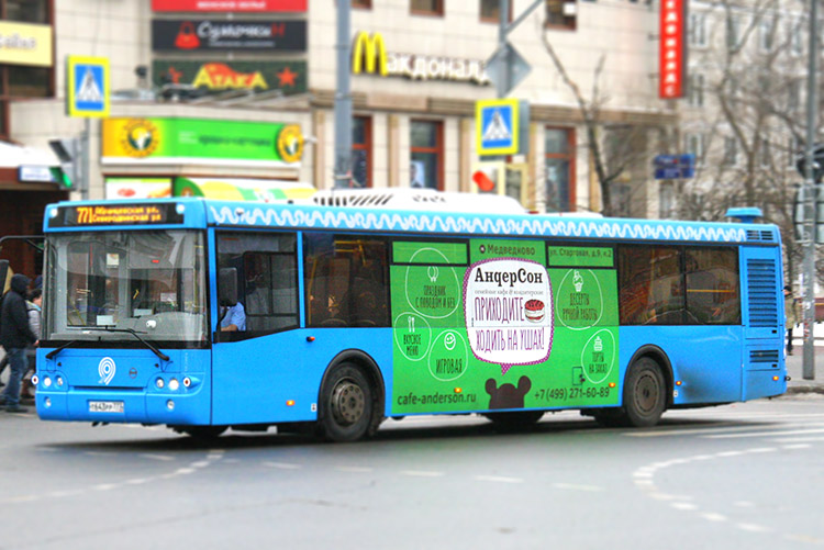 Реклама на маршрутном такси, вариант с размещением на левом борту