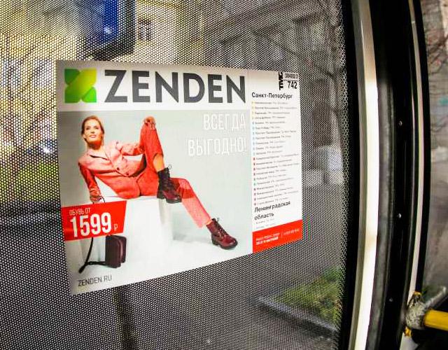 Внутрисалонная реклама в автобусах и маршрутных такси