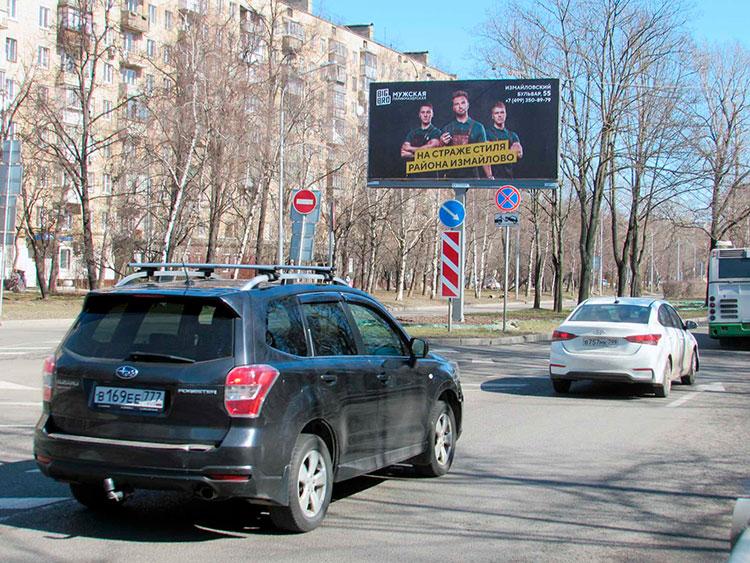 Реклама на билборде - статика