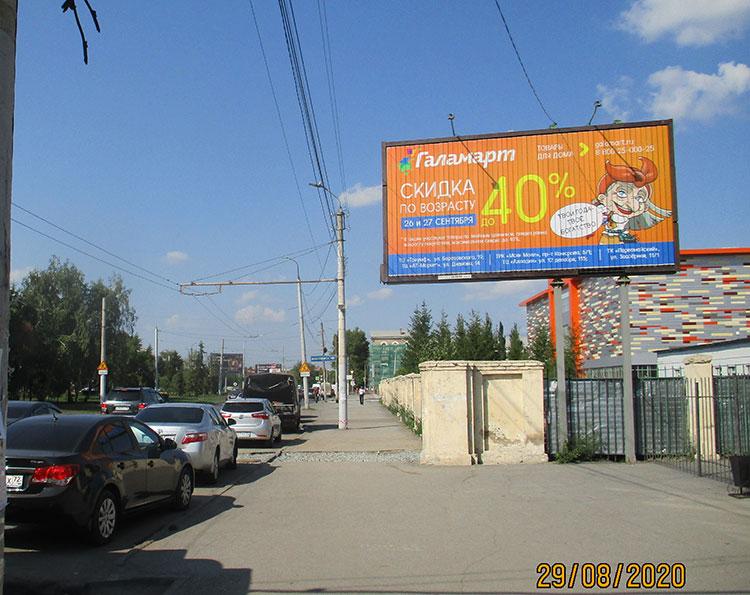 Реклама на билборде - призматрон