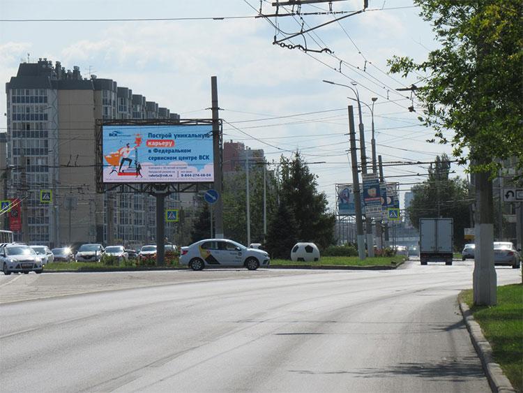 Реклама на билборде - диджитал